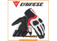 dainese_air_mig_lady_guanti_donna.png