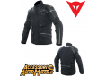 Dainese_D-air_Street_Thunderstorm_Gore-tex.PNG