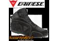 DAINESE_SCARPE-MOTO-SCOOTER-VERA-CRUZ.png
